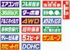 【即決】◆カード◆フィルムカード◆FC◆POP
