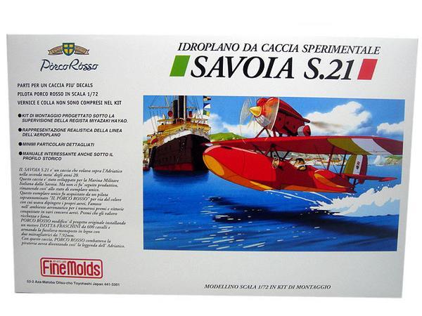 【TORAYA】 即決 1/72 紅の豚 サボイアS.21 試作戦闘飛行艇 グッズの画像