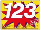 【即決】お試しプライスAS-47(ボード5枚、数字15枚)A