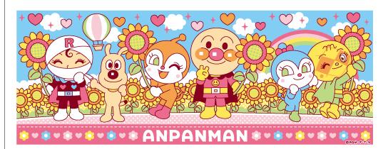 ◆20 アンパンマン お花シリーズ ピンク スポーツタオル 2017 送料無料 新着 グッズの画像