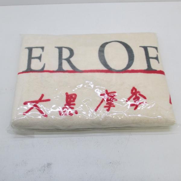 【中古】大黒摩季 ツアータオル 未開封【H】