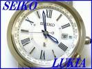 ★新品正規品★『SEIKO LUKIA』セイコー ルキア ラ