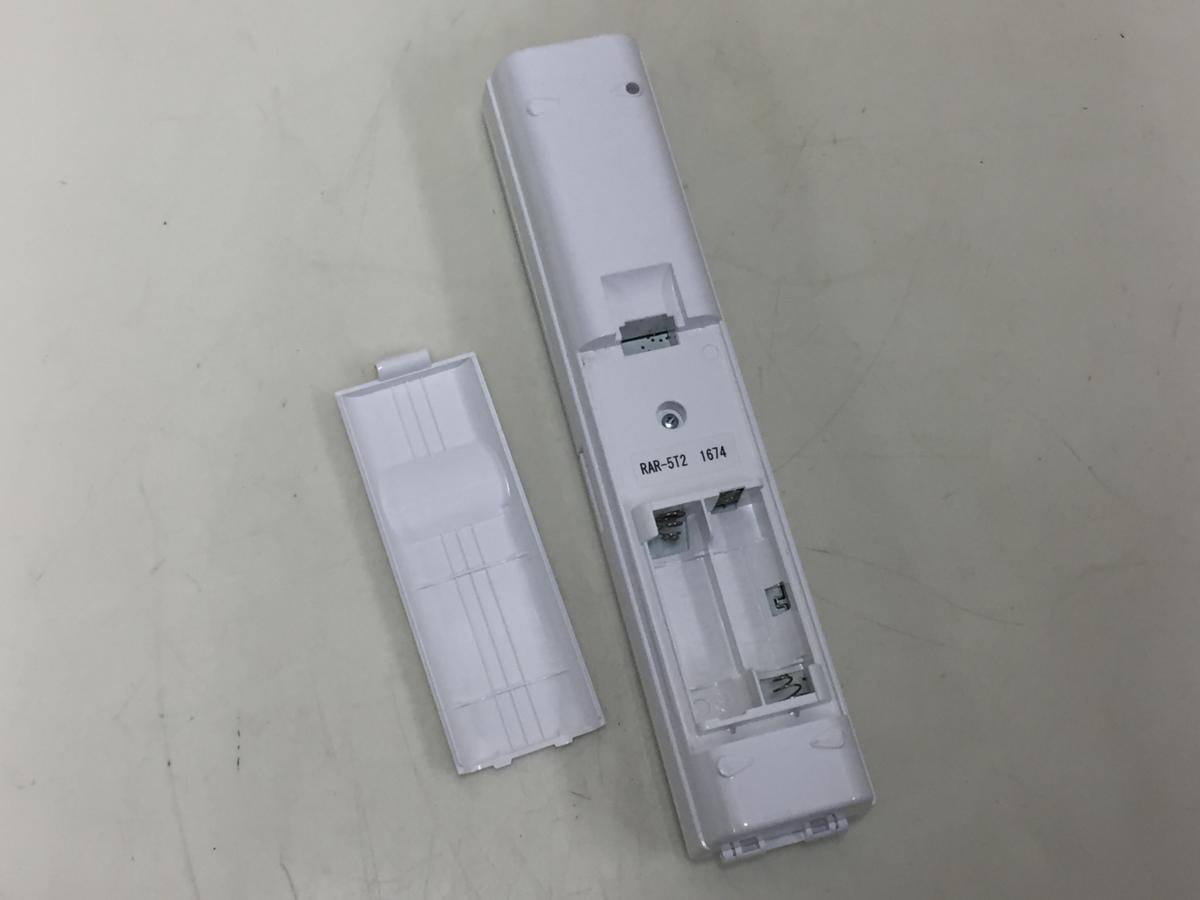 日立 HITACHI エアコン リモコン RAR-5T2 中古品_画像2