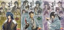 # Hakuoki . Akira record -stroke - Lee book on volume + middle volume + under volume all 3 pcs. set (B's-LOG COLLECTION) #