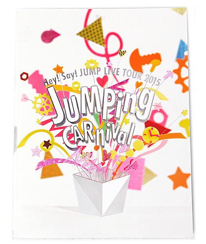 Hey!Say!JUMP/JUMPing CARnival/パンフレット◆B