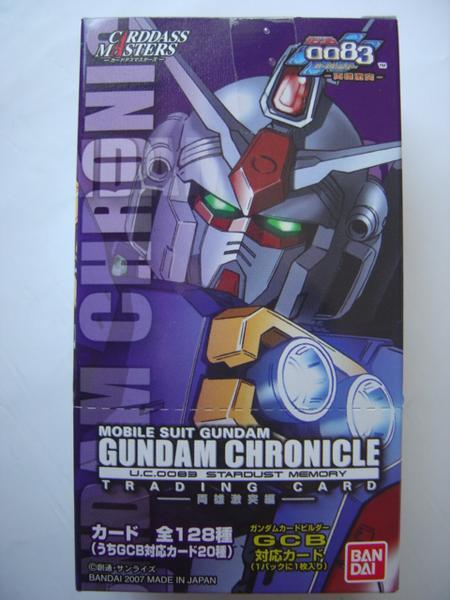 Gundam Chronicles trading cards 15 pack Box