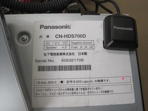 ストラーダ CN-HDS700D VICS GPS ETC リモコン付き【nab】TO_画像2