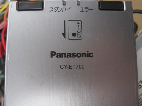 ストラーダ CN-HDS700D VICS GPS ETC リモコン付き【nab】TO_画像3