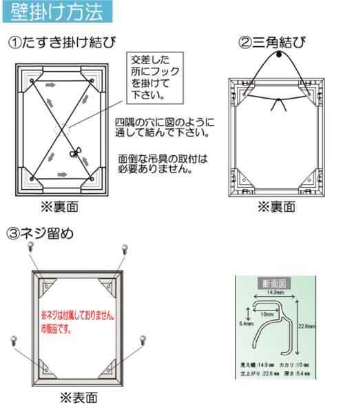ポスター額縁 オープンスライドフレーム B3 新品 即決_画像3