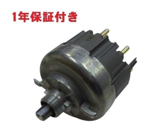 KOSTAL製 ヘッドライトスイッチ新品/W126 Sクラス 300SE 420SEL_画像2