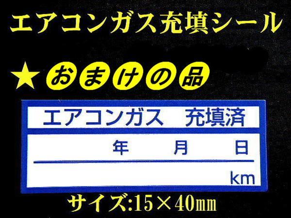 おまけ付⑭★次回のオイル交換ステッカー紺色3000枚/自動車用品_画像2
