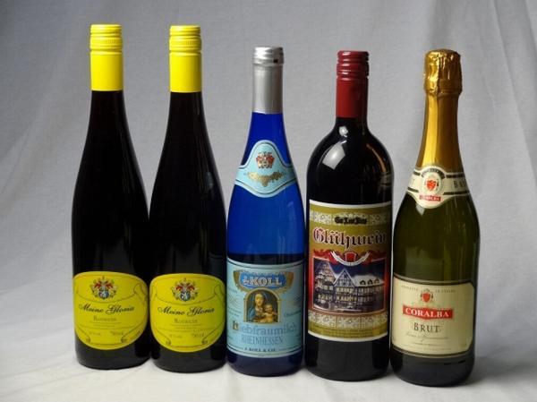 冬のワイン5本セット ドイツ赤ワイン750ml×2_s2000502_2.jpg