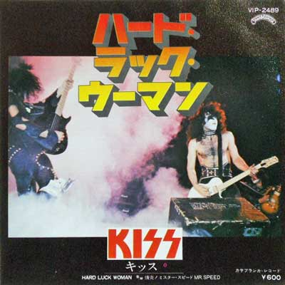 234076 KISS / Hard Luck Woman / Mr. Speed(7)_画像1