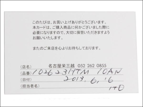 【セリーヌ】ラウンドファスナー長財布/0262 3HTM/CELINE/レディーズ_画像8