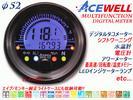 ACEWELL完全防水マルチメータージャイロキャノピーズーマーX