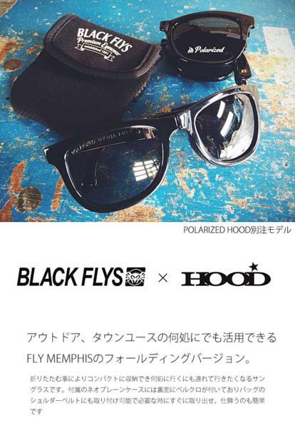 展示処分☆【Black Flys】偏光レンズ FLY MEMPHIS FOLD*AA-1_画像2