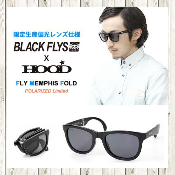 展示処分☆【Black Flys】偏光レンズ FLY MEMPHIS FOLD*AA-1_画像1