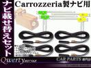 rf20L カロッツェリア HRZ900/HRV200 フィ