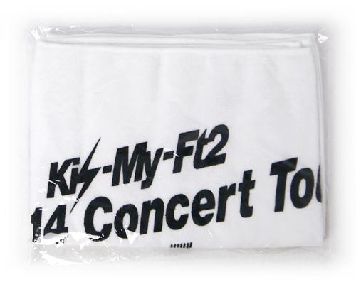 Kis-My-Ft2 2014 Tour Kis-My-Journey/スポーツタオル◆新品Ss
