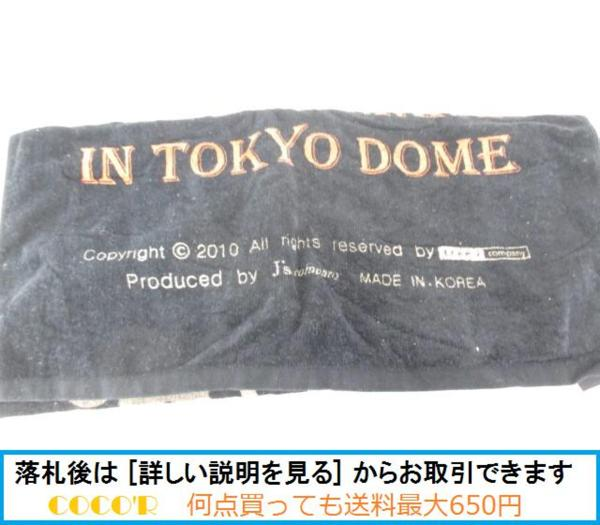 【フリマ即決】韓流 チャン グンソク 2011 THE CRI SHOW 東京ドーム マフラータオル