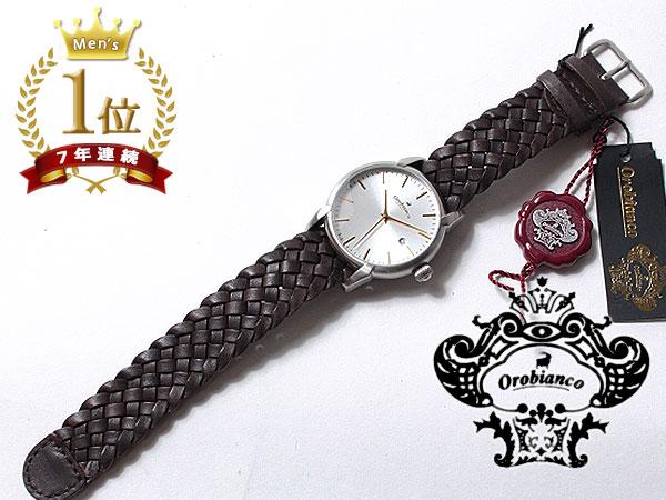 ◆新品未使用品◆Orobianco オロビアンコ 正規品 メンズ 腕時計 3針 日付 /イタリア製ラムレザー革ベルト /濃茶 銀文字盤/CINTURINO F1506_画像9