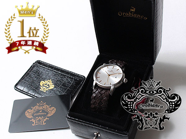 ◆新品未使用品◆Orobianco オロビアンコ 正規品 メンズ 腕時計 3針 日付 /イタリア製ラムレザー革ベルト /濃茶 銀文字盤/CINTURINO F1506_画像10