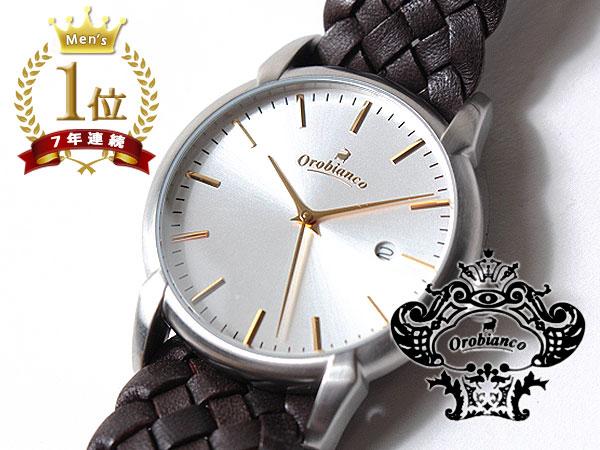 ◆新品未使用品◆Orobianco オロビアンコ 正規品 メンズ 腕時計 3針 日付 /イタリア製ラムレザー革ベルト /濃茶 銀文字盤/CINTURINO F1506_画像3