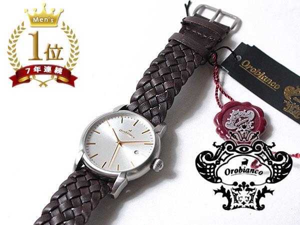 ◆新品未使用品◆Orobianco オロビアンコ 正規品 メンズ 腕時計 3針 日付 /イタリア製ラムレザー革ベルト /濃茶 銀文字盤/CINTURINO F1506