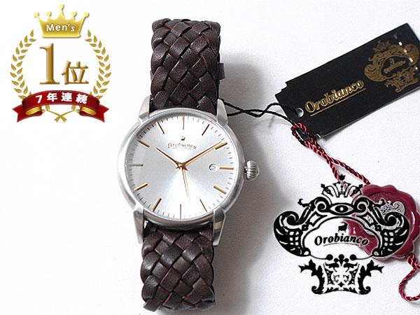 ◆新品未使用品◆Orobianco オロビアンコ 正規品 メンズ 腕時計 3針 日付 /イタリア製ラムレザー革ベルト /濃茶 銀文字盤/CINTURINO F1506_画像2