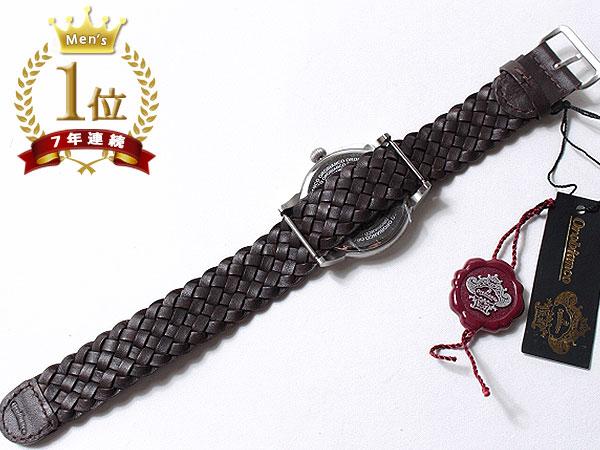 ◆新品未使用品◆Orobianco オロビアンコ 正規品 メンズ 腕時計 3針 日付 /イタリア製ラムレザー革ベルト /濃茶 銀文字盤/CINTURINO F1506_画像6