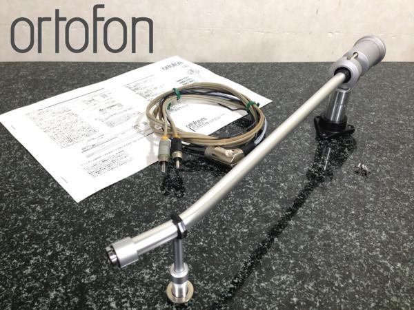 Ortofon RMA-309