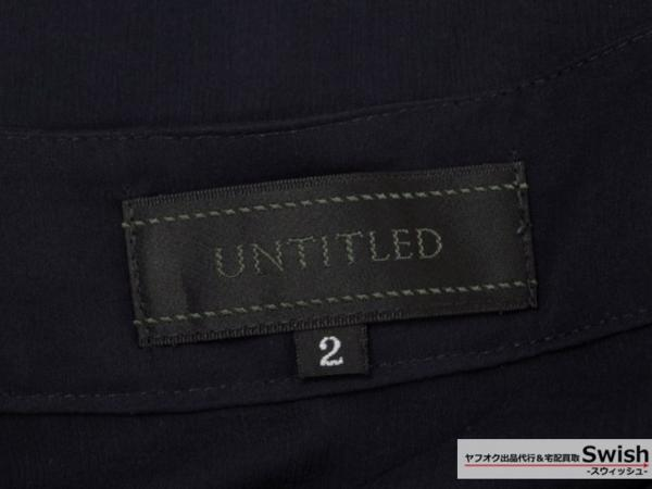【A12】【UNTITLED アンタイトル シフォンチュニック 2紺】ns_画像8