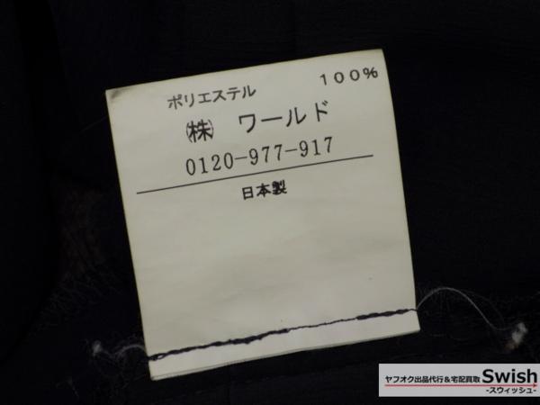 【A12】【UNTITLED アンタイトル シフォンチュニック 2紺】ns_画像7