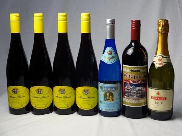 冬のワイン7本セット ドイツ赤ワイン750ml×4_s2000501_2.jpg