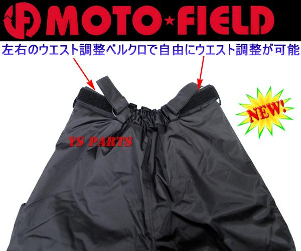 【膝パッド袋装備】MF-OP12パッド袋/ウエスト調整オーバーパンツ ブラックLL【中綿入ポリエステルPVC/ウエスト調整ベルクロ採用】_画像5