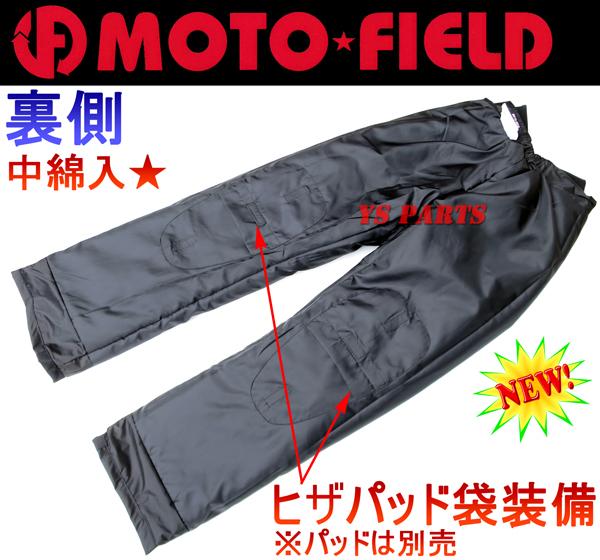 【膝パッド袋装備】MF-OP12パッド袋/ウエスト調整オーバーパンツ ブラックLL【中綿入ポリエステルPVC/ウエスト調整ベルクロ採用】_画像6