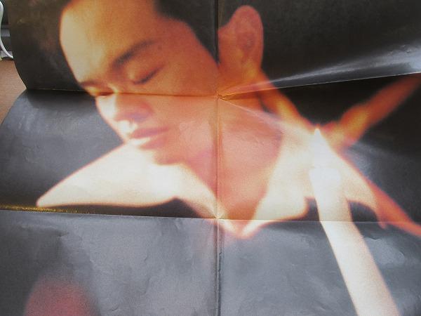 ポスター「小沢健二 VILLAGE」1995ツアーVILLAGEポスター(3) ライブグッズの画像