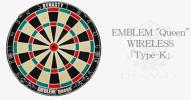 DYNASTY ダイナスティー ハードダーツボード スタンドセット EMBLEM Queen WIRELESS Type-K ワイヤレス DY01 Black 自宅ダーツ 新品