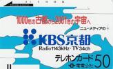 ●電電公社 KBS京都 110-40テレカ