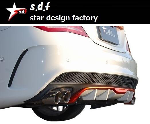 【M's】メルセデス・ベンツ CLA クラス C117 前期 リア ディフューザー s.d.f star design factory エアロ Mercedes Benz W117 180 250_画像4