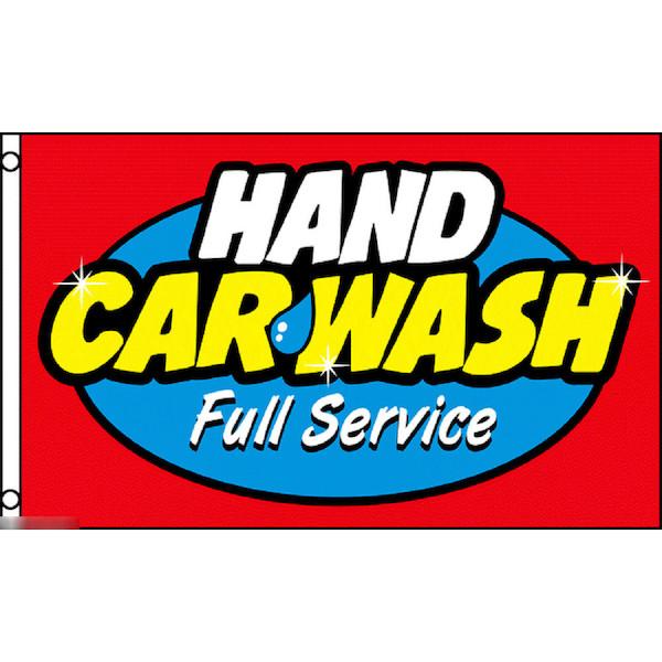 海外限定 国旗 洗車 カー 手洗い ハンドウォッシュ フルサービス のぼり旗 特大フラッグ_画像1