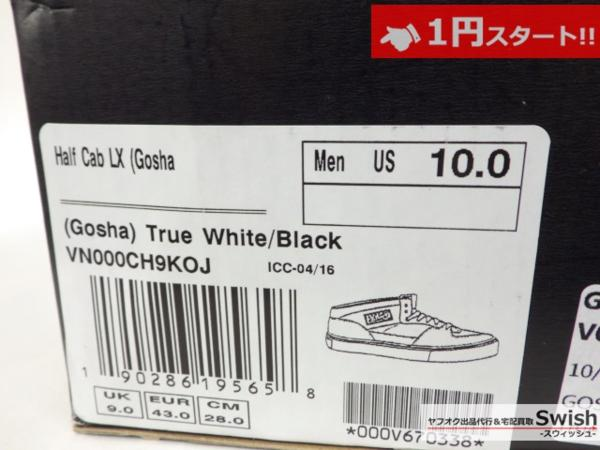 A895●VANS VAULT × GOSHA●新品 HALF CAB LX(GOSHA)ハーフキャブ US10/28cm 黒白●_画像6