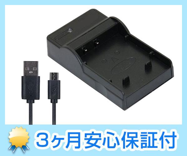 mt◆D29★Caplio RR10/RR30/G3/G4/400Gwide/RX/GXR 等対応USB充電器