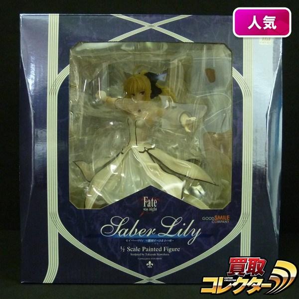 m F448c グッスマ Fate 1/7 セイバー・リリィ 勝利すべき黄金の剣 | 美少女フィギュア | 1円~