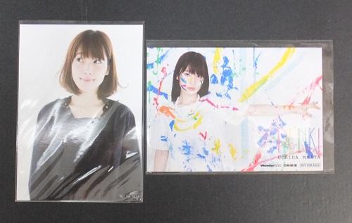 ■内田真礼 PENKI ブロマイド 他ブロマイド 2枚セット