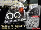 ランクル120系 プラド ダブルLED イカリングプロジェクターヘッドライト 人気のブラックタイプ 大特価スタート!! クリスタルアイ