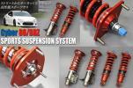 サイバー86/BRZ ZN6 スポーツサスペンション(車高調