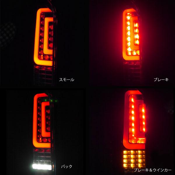 ●トヨタ ハイエース200系1~4型 全年式 フルLEDファイバーテール スモークレンズ×ブラック_画像5