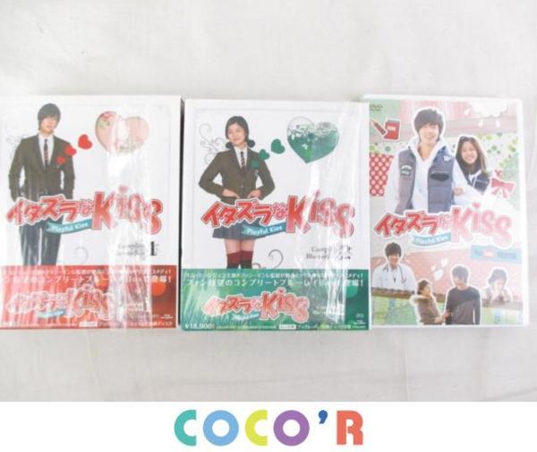 韓流 ドラマ Blu-ray イタズラなKiss BOX 1・2 2点セット メイキングDVD 3点グッズセット 美品