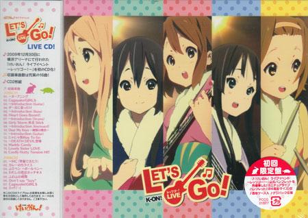 ◆新品CD★『けいおん! ライブイベント LET'S GO! LIVE CD! 初回限定盤』豊崎愛生 日笠陽子 佐藤聡美 寿美菜子 竹達彩奈 ★ グッズの画像